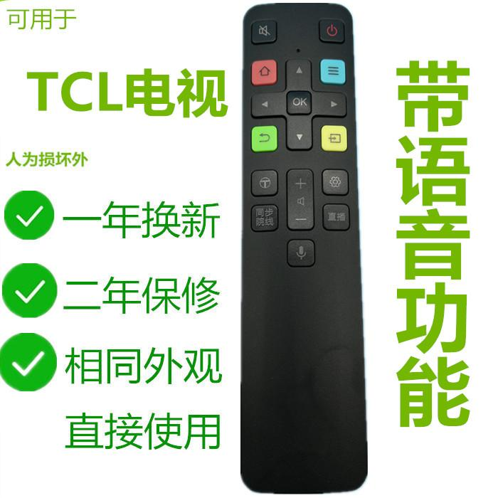 Tcl LCD TV 55X5 Remote Control tcl LCD TV 65X5 Remote Control TCL Television 75X5 Remote Control