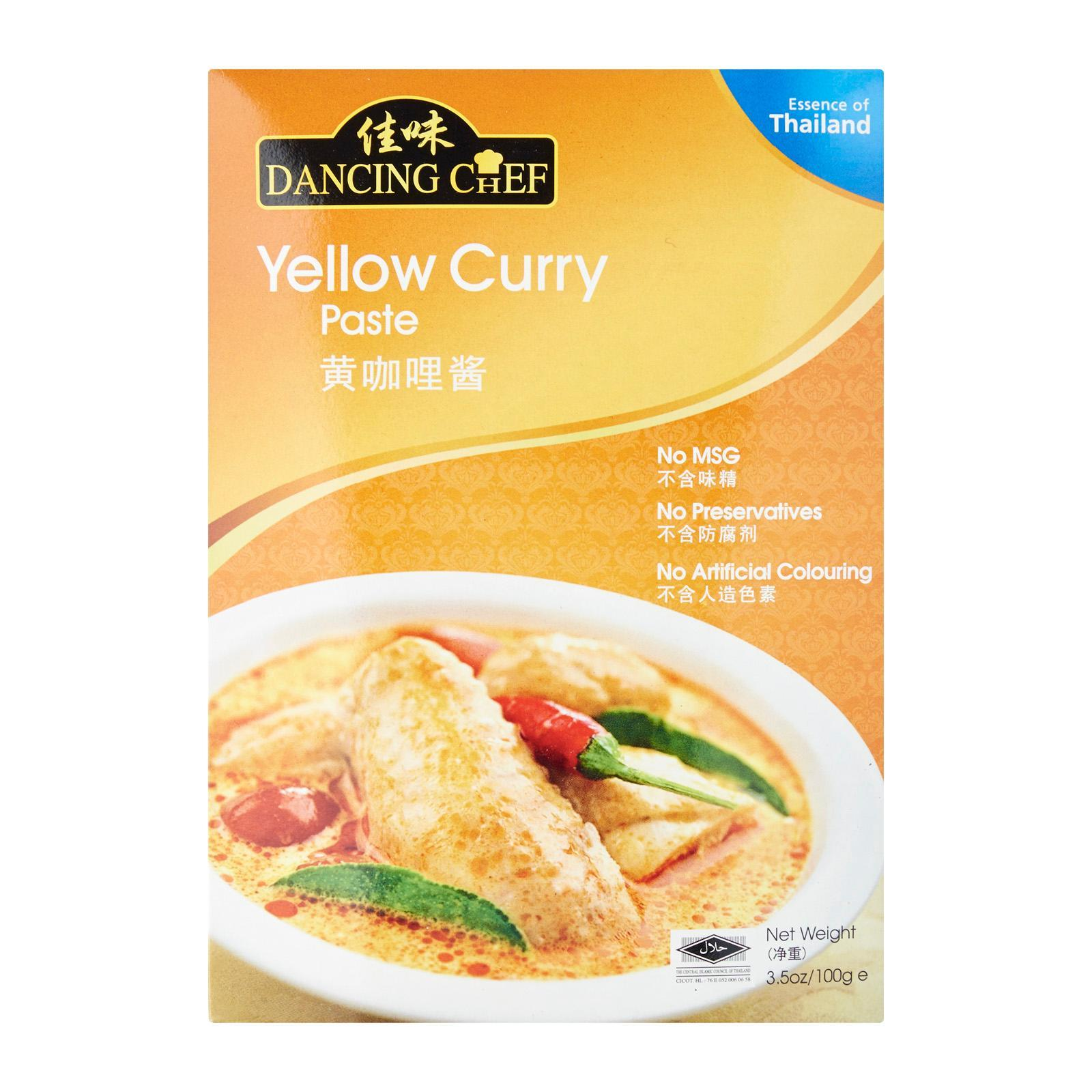 Dancing Chef Yellow Curry Paste By Redmart.