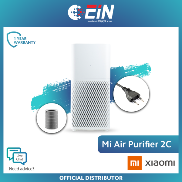 Xiaomi Mi Air Purifier 2C Singapore