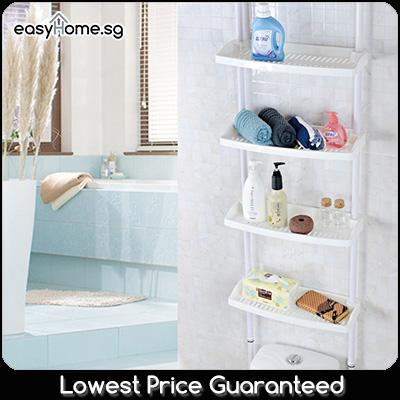 SQ1859 - Standing Pole 4 Tier Rack / Bathroom Kitchen Storage Shelf