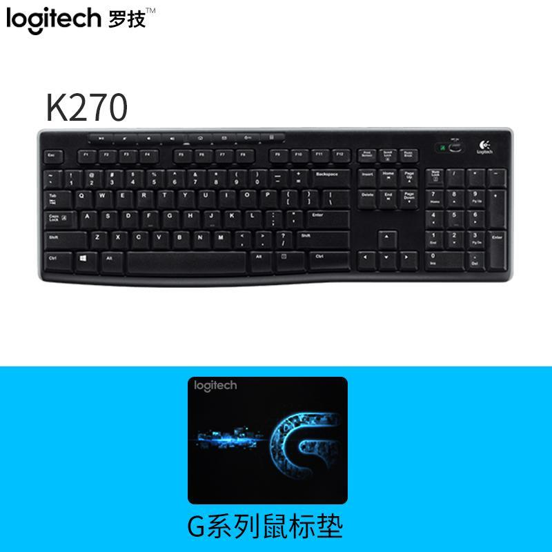 Logitech K270 Wireless Keyboard Laptop Desktop PC Office Household Gaming Keyboard Anti-spill Water Youlian Technology Singapore
