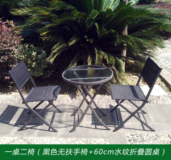 Balcony Foldable Table And Chairs Set Rattan Chairs Modern Simple Casual Outdoor Round Table Small Teng Chair Coffee Table Combination