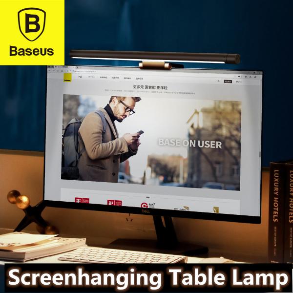 BASEUS i-wok Screen Hanging Table Desktop Lamp USB Stepless Dimming  3 Model Office Home Study Light Lamp