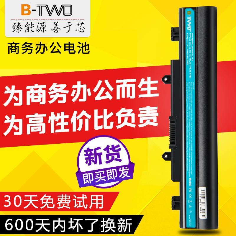 Btwo Acer E14 E5-471 E5-421 E5-551 E5-571 E5-572G AL14A