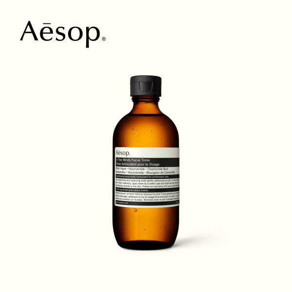 Buy Aesop In Two Minds Facial Toner 200mL Singapore