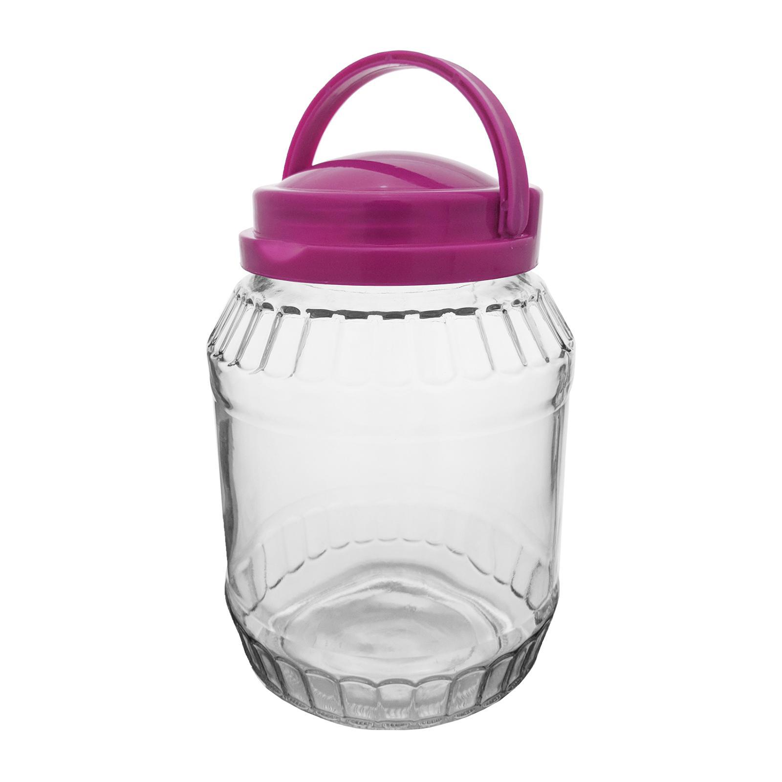 ALS Glass Jar With Handle 2.3L - Purple
