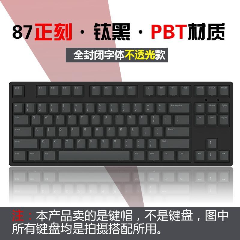 High Quality PBT Cool Key Cap 87/104/108 Key King Pin/Big Carbon/Chalk Cap/Royal Canin Navy