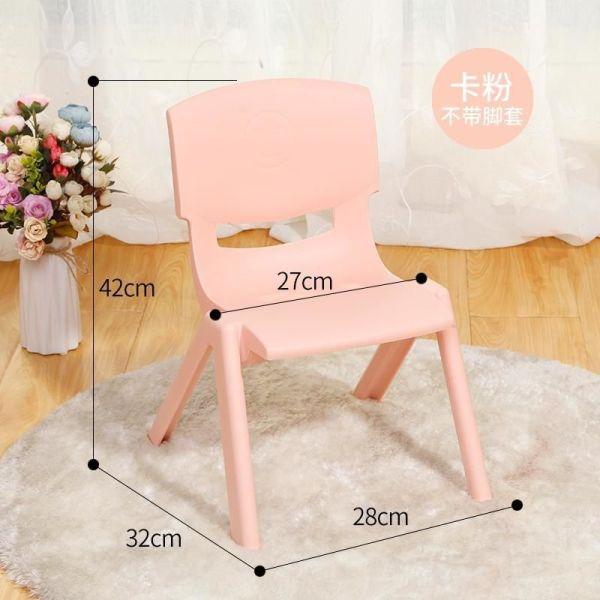 Low stool backrest adult cartoon kindergarten garden chair chair dining chair special babys chair