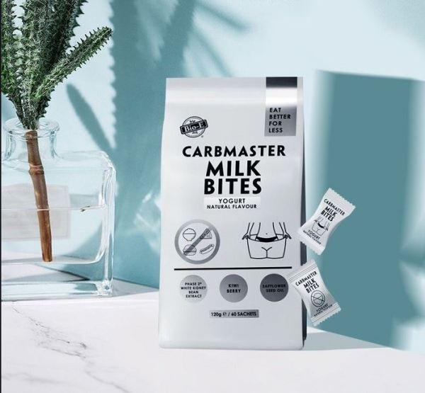 Buy Bio E - Carbmaster Milk Bites Yogurt 60 Sachets 120g For Weight Control Singapore