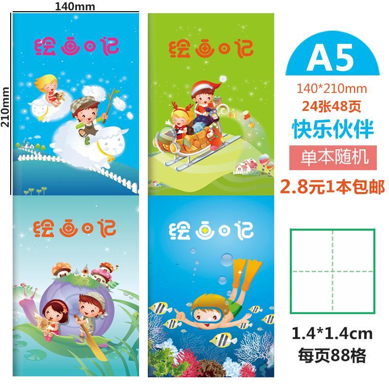 Mua Những Kẻ Màu Mè Tranh Sổ Nhật Kí Học Sinh Tiểu Học Vở Bài Tập Hàng Tuần Nhật Ký Sổ Ghi Nhớ Của Trẻ Em Bảng Kẻ Ô Vuông Vở Vẽ