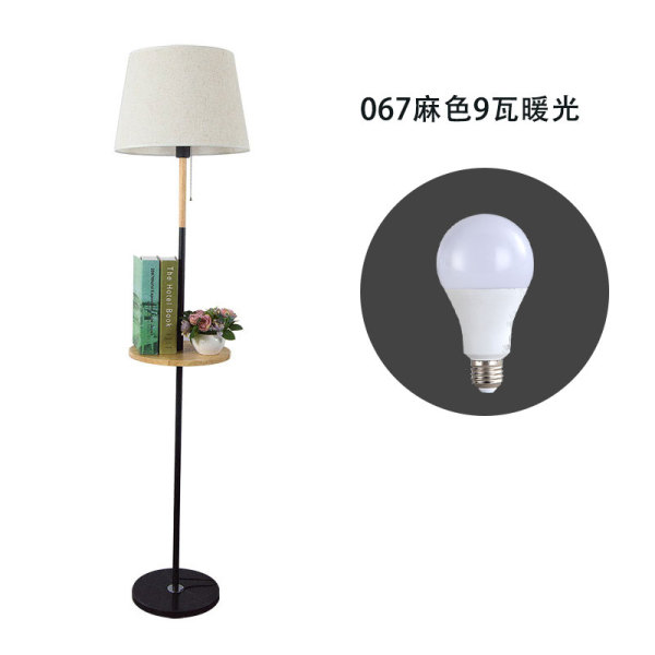 European Style Floor Lamp Simple Decoration Living Room Library Bedroom Vertical Type Tray Northern Europe with a Standing Lamp by an cha ji deng