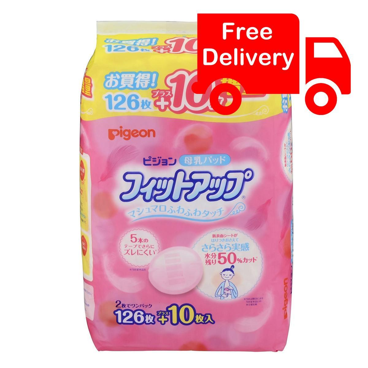 Pigeon*japan* Fit-Up Breast Pads (126 Pcs) + 10 Pcs By Gobulk.