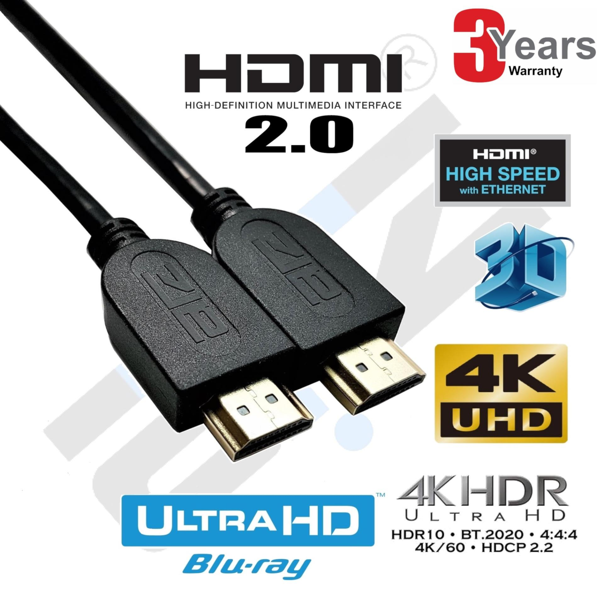 Atz High Speed Hdmi V2.0 Cable 4k With Ethernet - 1 Meter By Atz