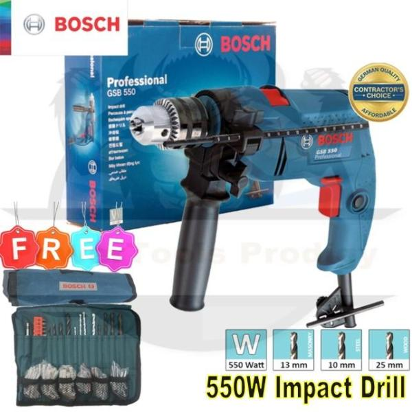BOSCH GSB 550 IMPACT DRILL DRIVER / COMES WITH FREE 20 PCS WRAP SET / HAMMER DRILL / ROTARY HAMMER