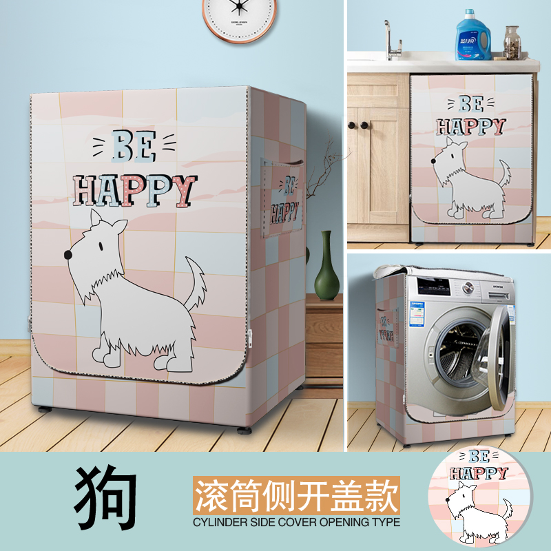 Roller Top Loading Washing Machine Cover Waterproof Sun-Resistant Dirt-Proof Cover Universal Cover Haier Littleswan Midea Panasonic.