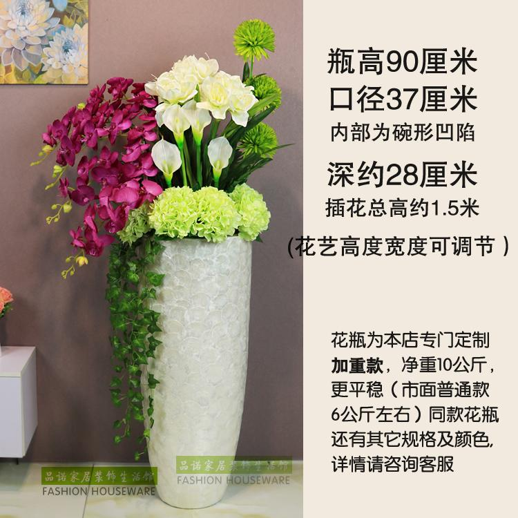 Glass Fiber Reinforced Plastic Large Size Large Floor Vase Decoration Artificial Flower Set European Style Simple Living Room 58 Hotel Accessories
