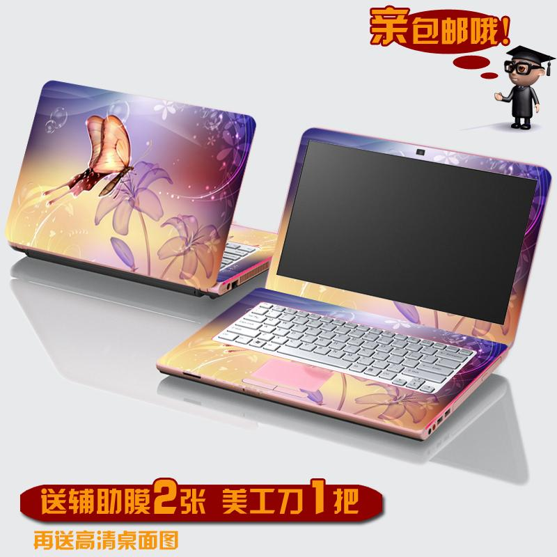 Laptop Casings Film Computer Sticker Computer Color Film Protector 14-Inch  15 6-Inch Laptop Adhesive Paper