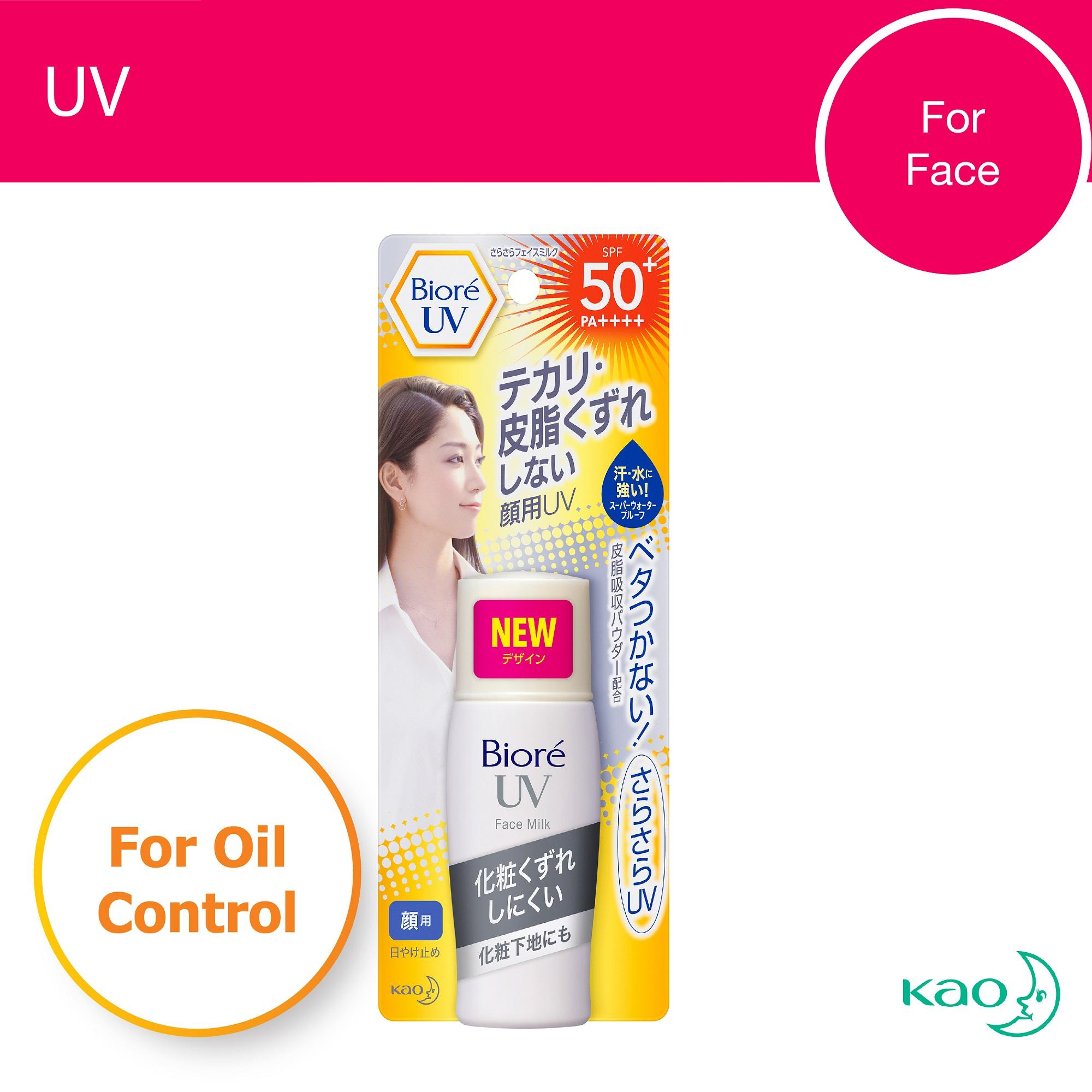 Biore Uv Perfect Face Milk Spf 50+ Pa++++ 30ml By Kao.