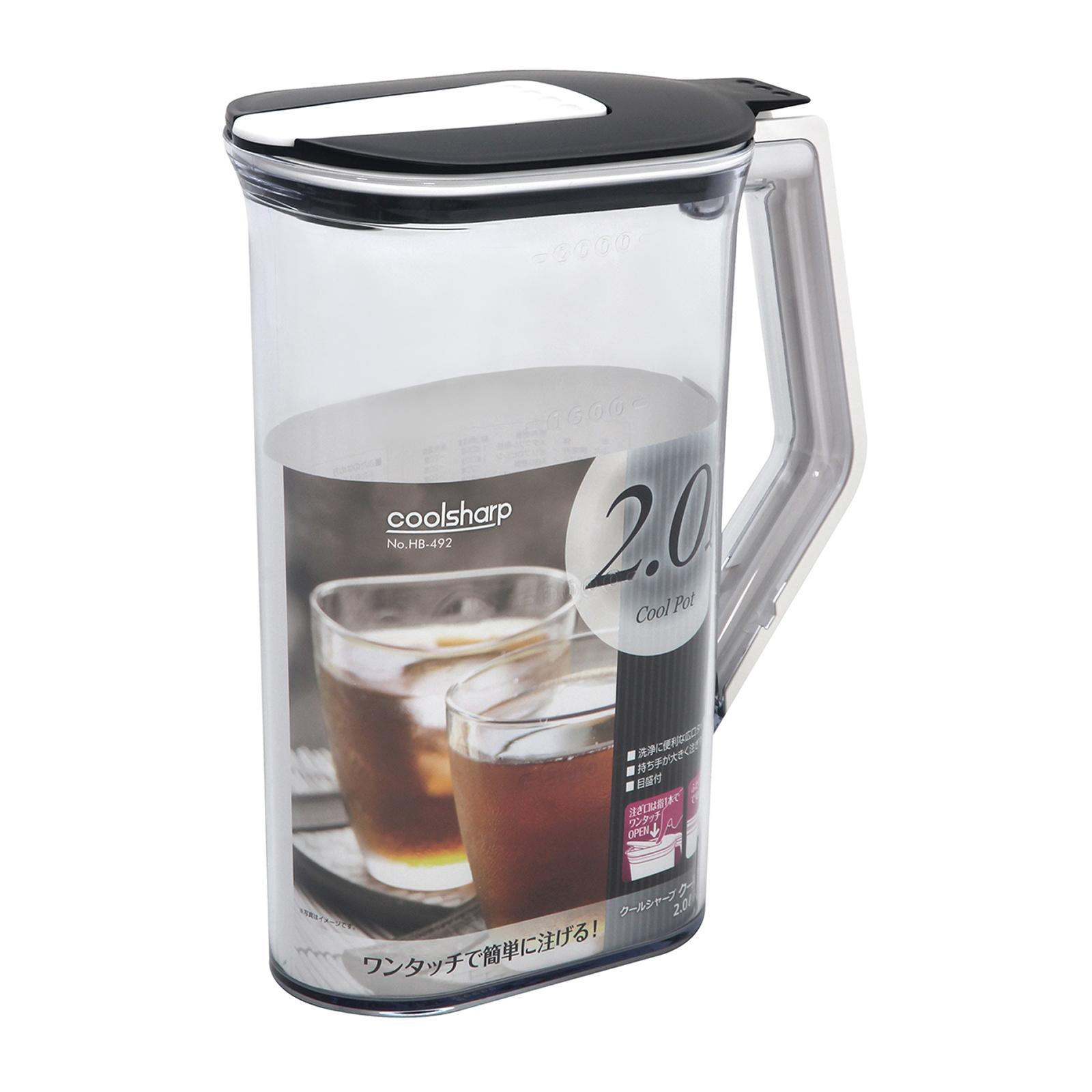 Pearl Life Cool Pot 2 L Black