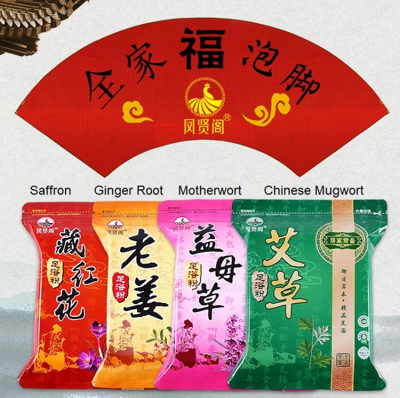 Buy SG Seller Cedar Wood Bucket Foot SPA Soaking Powder Relaxation Detox Foot Bath Supplies Chinese Medicine Singapore