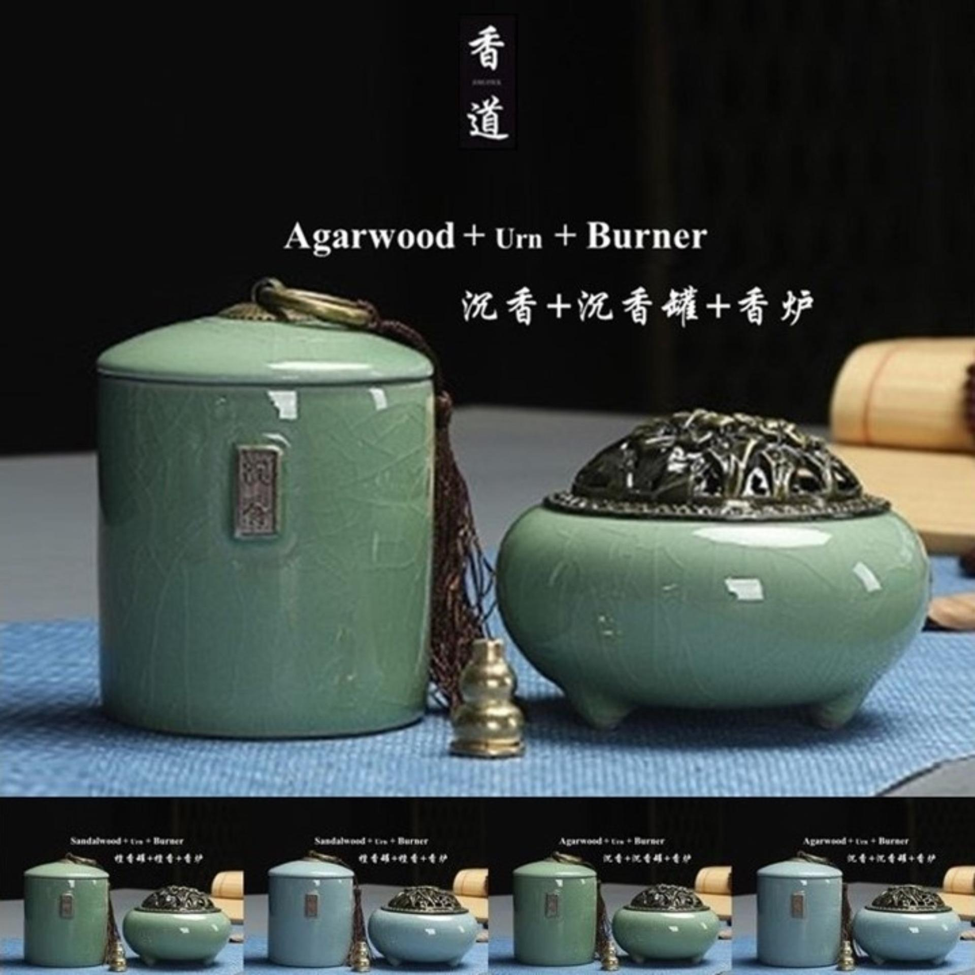 1 set of 2 hours 40pcs Sandalwood (檀香) / Agarwood (沉香) in a Ceramic Container with (哥窑) Exquisite Ceramic Carved Incense Burner
