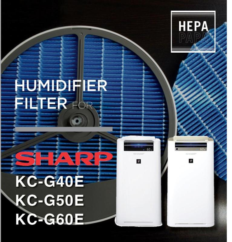 Compatible Replacement Humidifier Filter for Sharp KC-G40E/G50E/G60E - FZ-G60MFE [Free Alcohol Swab] [SG Seller] [7 Days Warranty] Singapore