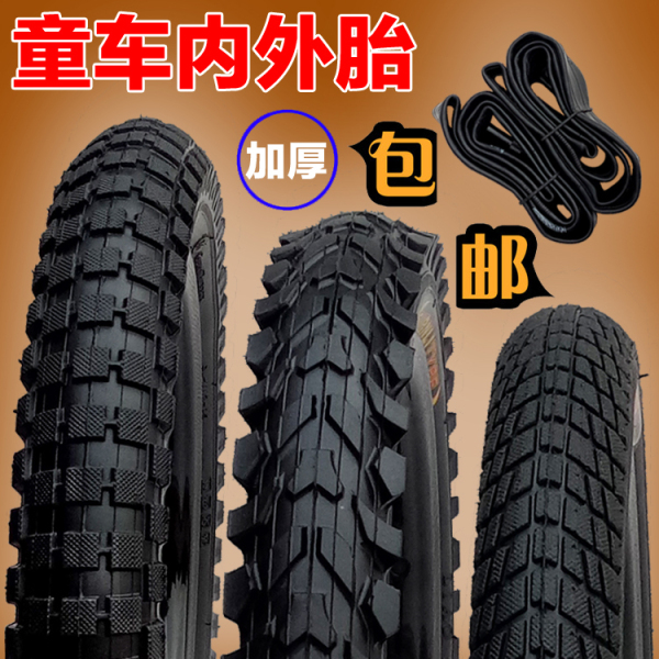 Children Bicycle Tire 12/14/16/18 Inch 1.75/2.125/2.4 Tire/Tube/Buggy Accessories Singapore