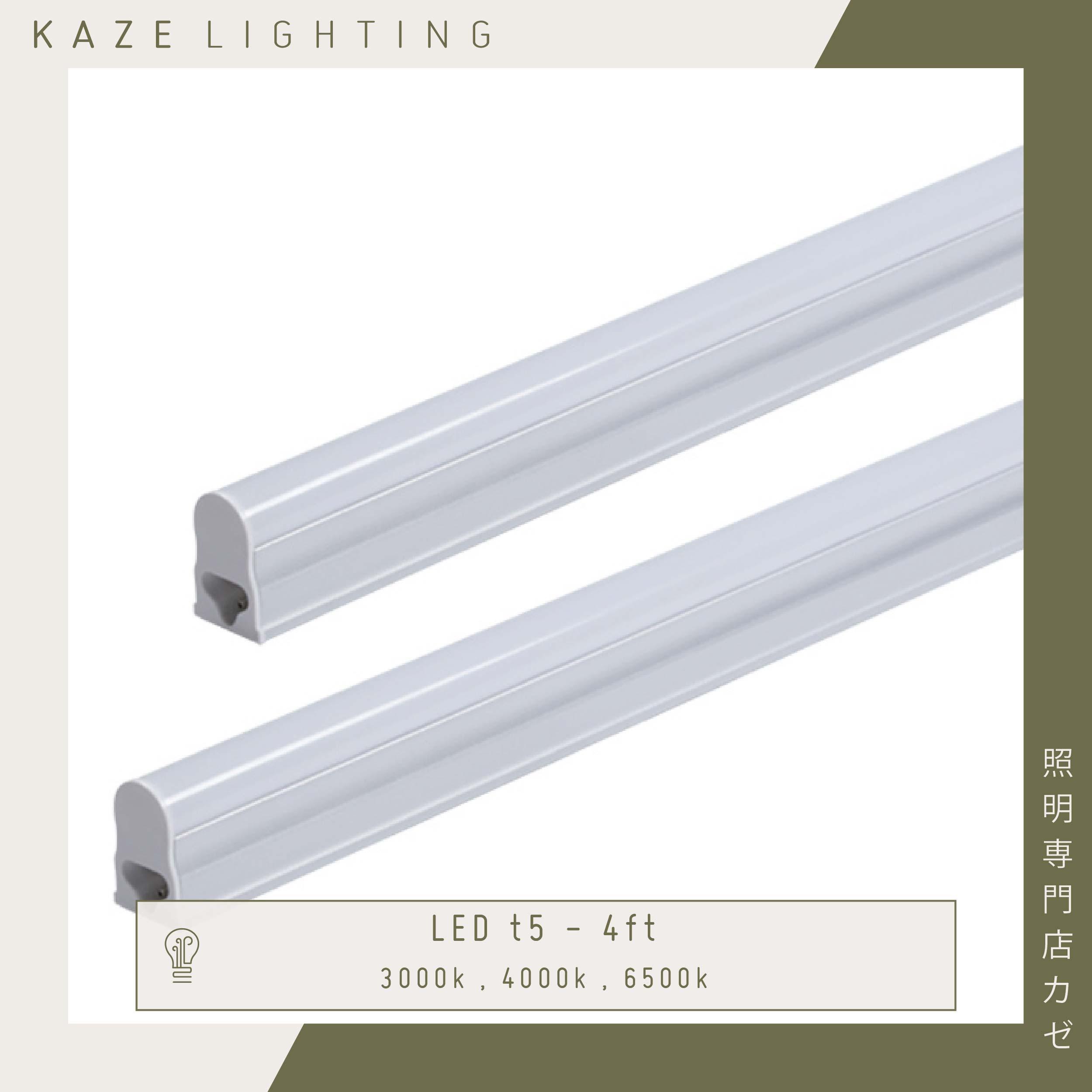 2Pcs LED T5 4Ft