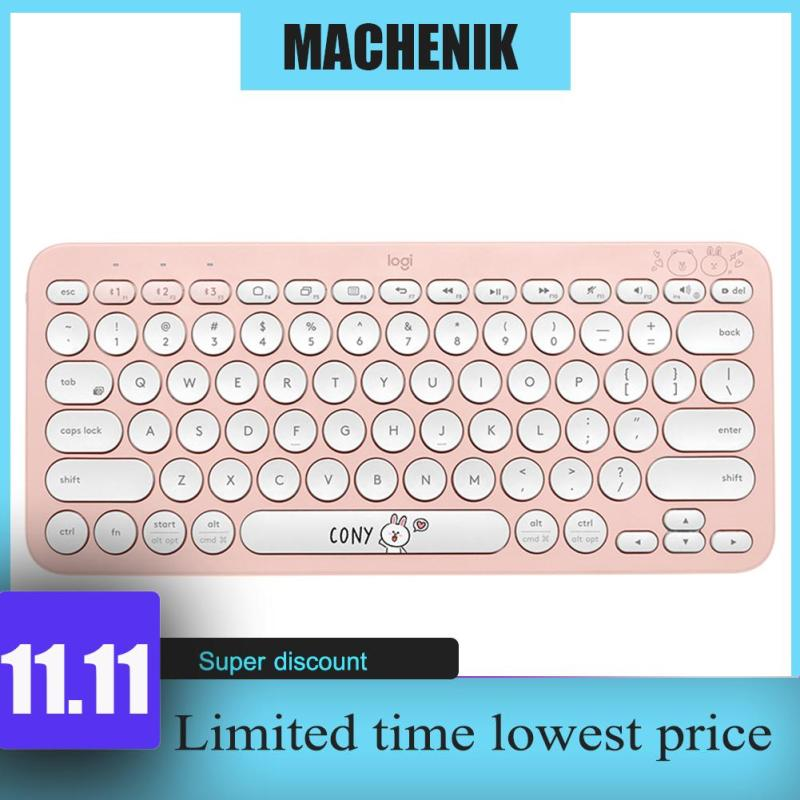 Portable Logitech K380 LINE FRIENDS Multi-Device Bluetooth Keyboard for PC Phone Tablet Singapore