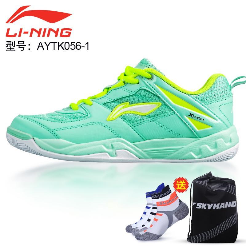 a74b2d54b649 LINING Badminton Shoes Men s Shoes Breathable Profession Athletic Shoes  Light Training Shoes Anti-slip Women s