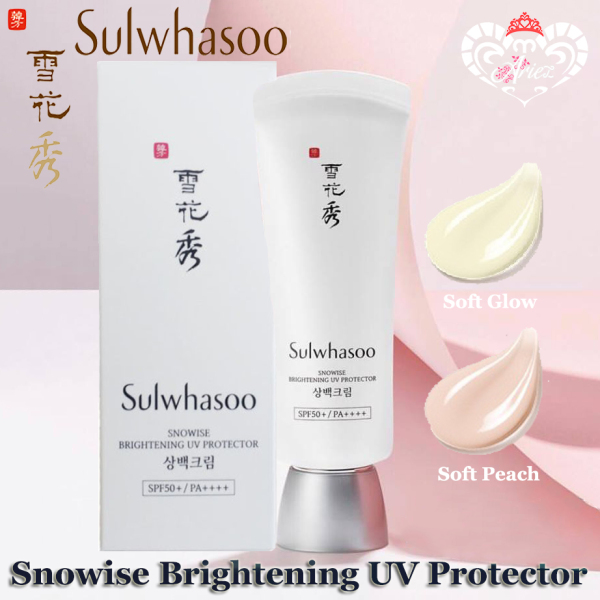 Buy Sulwhasoo Snowise Brightening UV Protector (20ml) No. 1 (Soft Glow) No. 2 (Soft Peach) Singapore