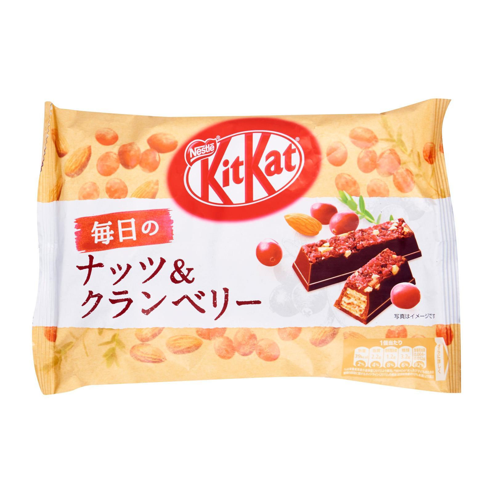 Nestle Kit Kat Nuts And Cranberry Chocolate
