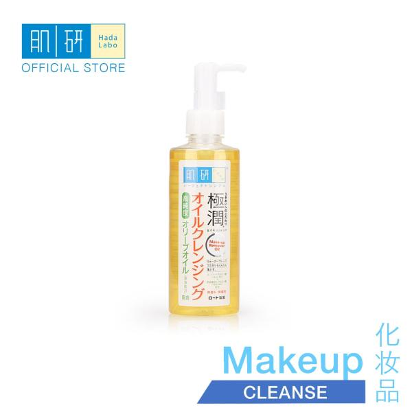 Buy Hada Labo Super Hyaluronic Acid Hydrating Cleansing Oil 200ml Singapore