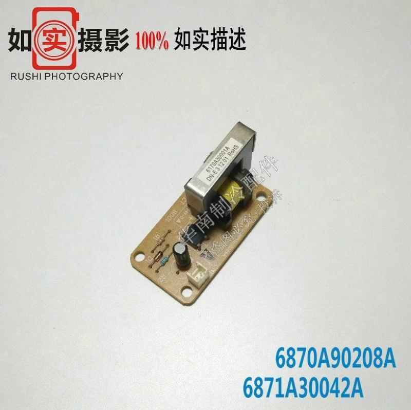 Bongkar Mesin LG AC Pusat Arus Arus Deteksi Plat 6870A90208A 6871A30042A