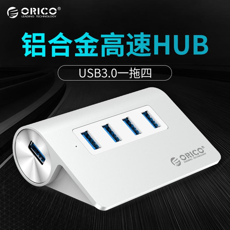 Orico M3H4 Creative USB3.0 Cable Seperater One Dragging Four Laptop Computer Hub HUB Converter Aluminum