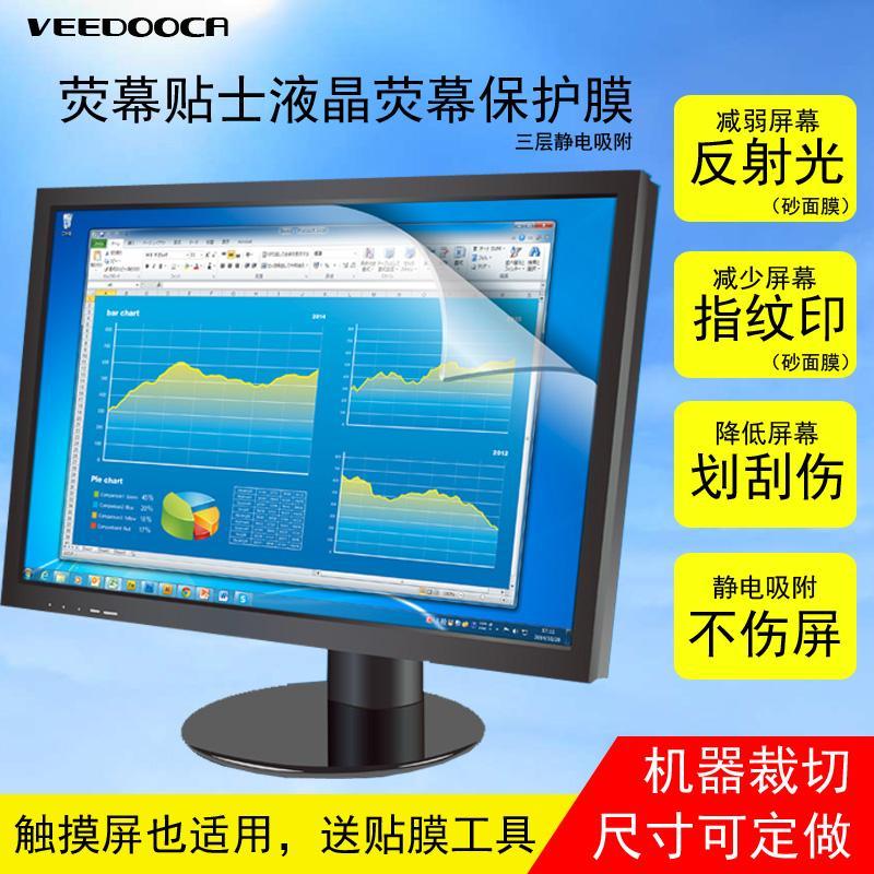 Veedooca Suitable for HP Elite X2 1012 G1 Screen Protector X2 Film Only Film