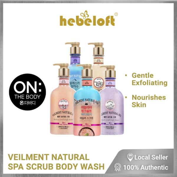 Buy On the Body Veilment Natural Spa Scrub Body Wash - Hebeloft Singapore