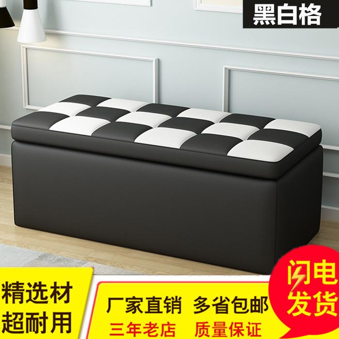Storage Stool Rest Area Double Gym Feet Bench Tailstock Clothing Store Sofa Stool Bench Shoe Store Footstool Strip