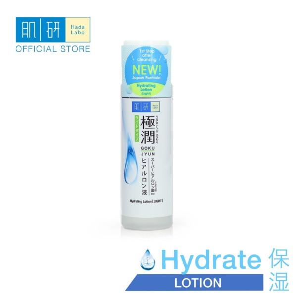 Buy Hada Labo Super Hyaluronic Acid Hydrating Lotion (Light) 170ml Singapore