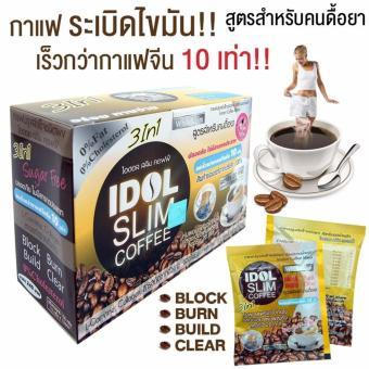 Idol Coffee Slim By Enigma Society.