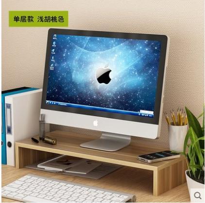 Office Desktop Computer Racks Desktop Storage Solid Wood Laptop Shelf Monitor Base Holder