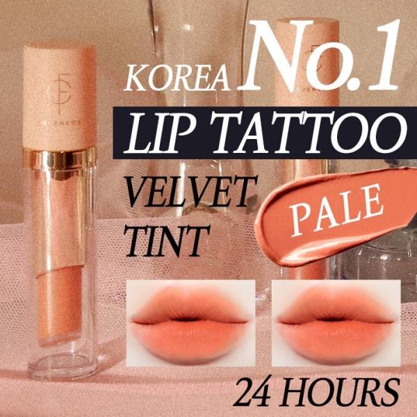 Buy [FORENCOS] Lip Tattoo Clair Velvet Tint - Pale Tint 4g Singapore