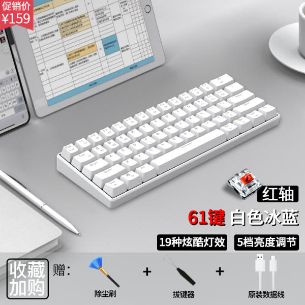 RK61 Wireless Mechanical Keyboard Bluetooth 61 Keys Portable Office iPad Laptop Home Mac ACE Game Cable PBT Key CAP Computer Keyclick red Shaft Alternate Action Or Ergonamic Small Dual Mini Keyboard Keyboard