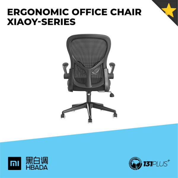 Xiaomi Hbada Ergonomic Office Chair XiaoY-Series [ 360° Swivel, 90° Armrest, Breathable Mesh, Waist Support, Dual-Lumbar Support Design, Y-Shape Support, Elastic, Soft, Comfortable, Durable, High Density Sponge, SGS Safety Gas Lift, Low Noise Casters ]