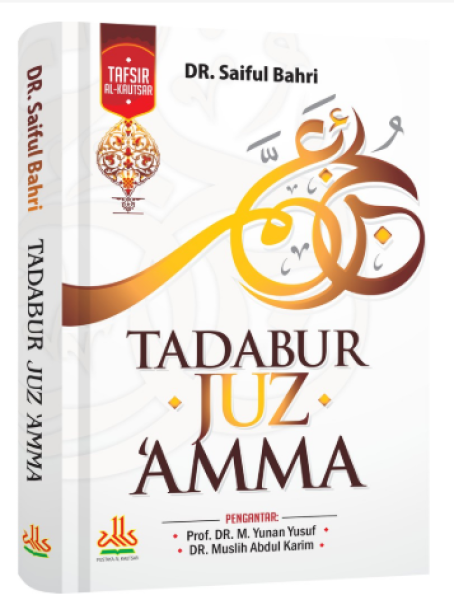 Tadabur Juz Amma