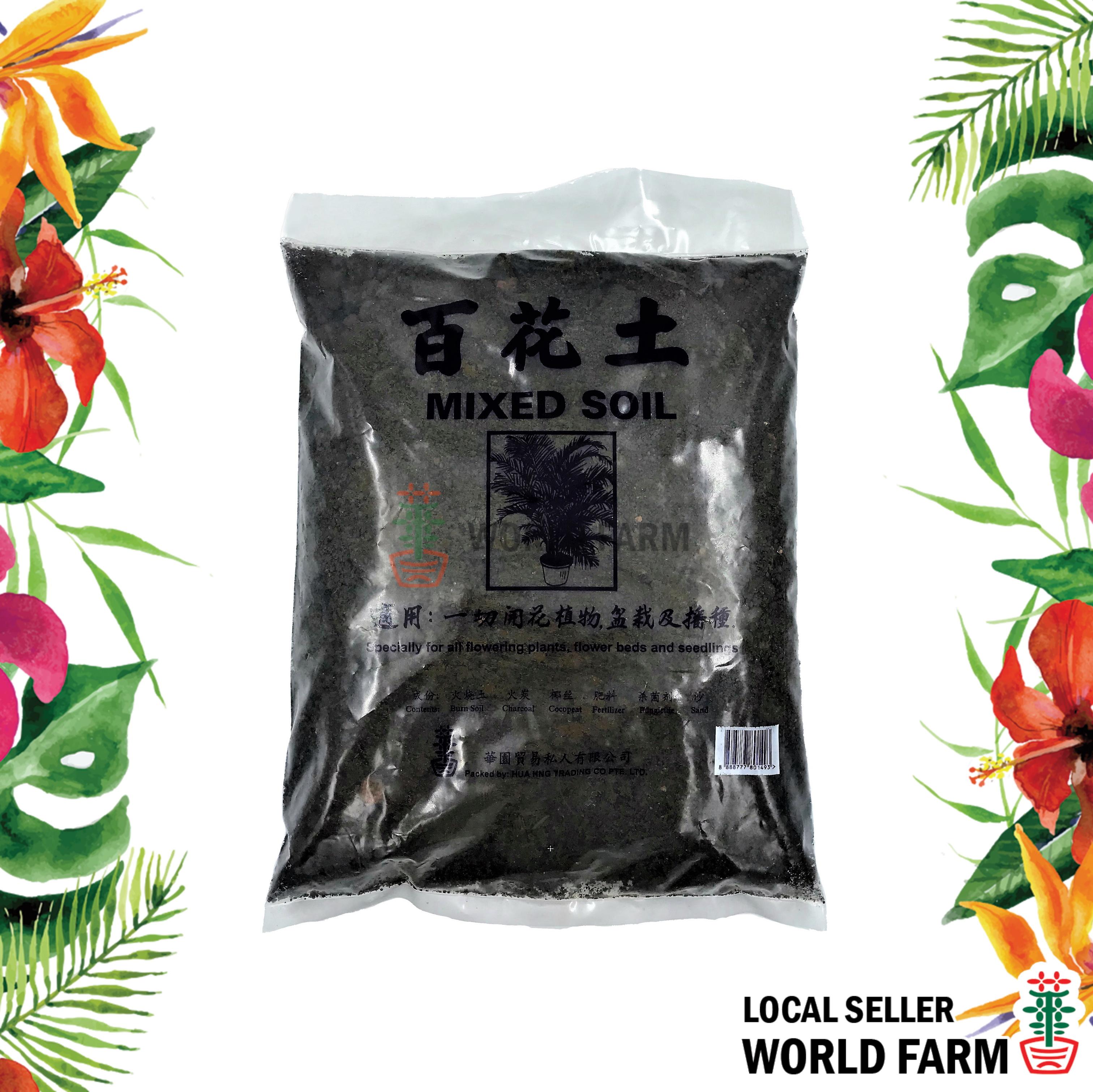 Mixed Soil 5L
