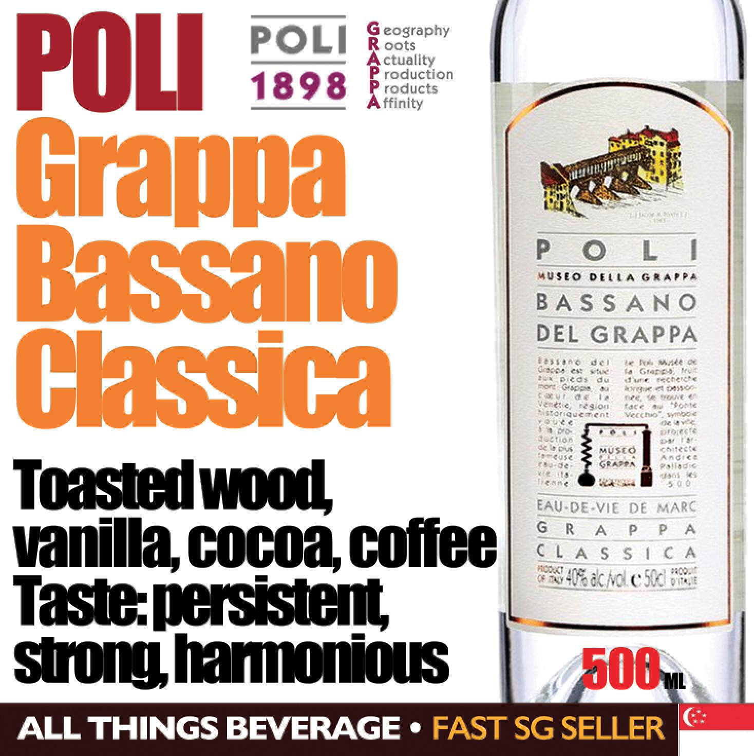Poli Grappa Bassano Classico By All Things Beverage.