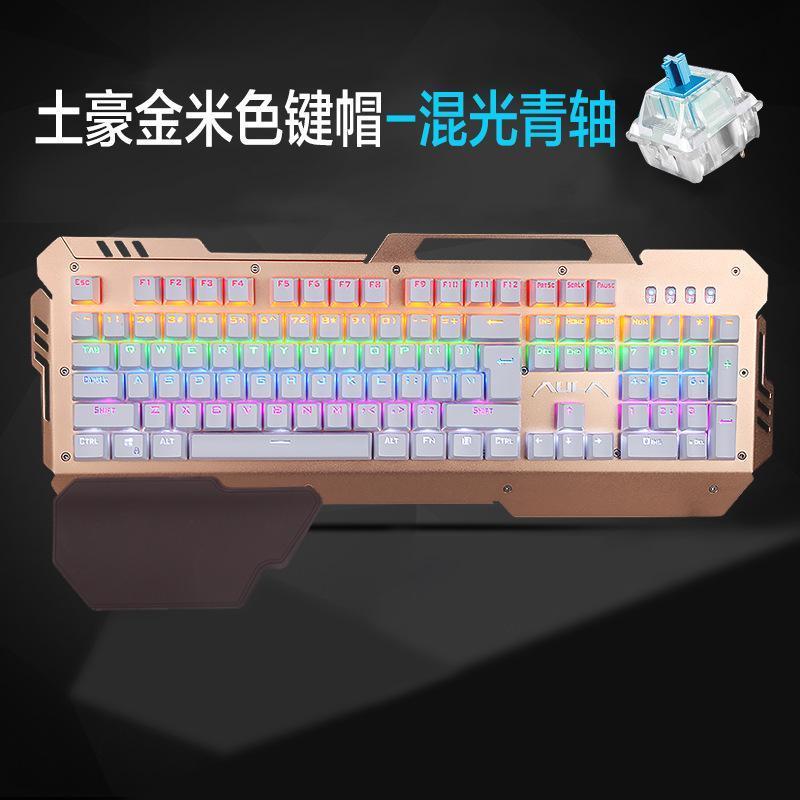 AULA Defenders Game Mechanical Keyboard Glare RGB Back guang hong Programming Computer Cable 104 Key Keyclick Black Shaft Singapore
