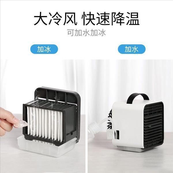 Desktop Mute New Summer Desktop Air Cooler Water Mist Hand-Held GirlS Drop Summer Useful Product Small Fan Cool Rabbit