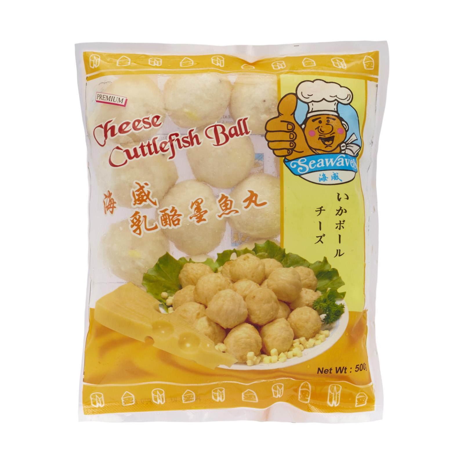 Seawaves Cheese Cuttlefish Ball - Frozen By Redmart.